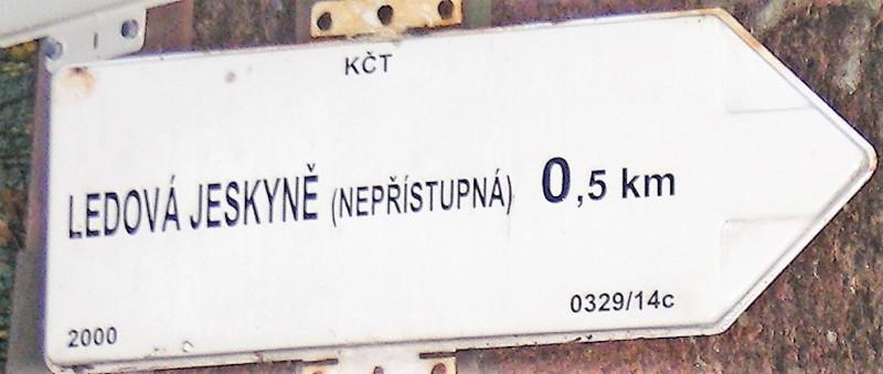 DSCN4540