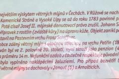 DSCF6457